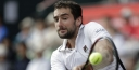 JAPAN OPEN TENNIS SEMIFINALS – GAEL MONFILS, MARIN CILIC, DAVID GOFFIN, & NICK KYRGIOS – BARCLAYS WORLD TOUR YEAR END FINALS ON THE LINE thumbnail