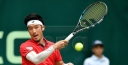 ATP DRAWS & SATURDAY'S ORDER OF PLAY FROM THE FEVER-TREE CHAMPIONSHIPS & GERRY WEBER OPEN TENNIS thumbnail